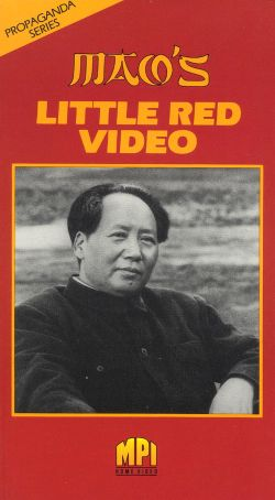 Mao's Little Red Video
