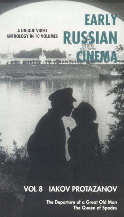 Early Russian Cinema, Vol. 8: Iakov Protazanov