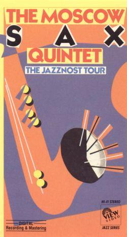 Moscow Sax Quintet: The Jazznost Tour