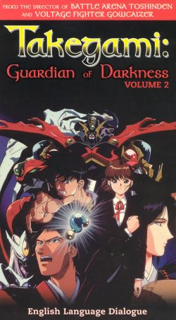 Guardian of Darkness: Episode 2: Legend of the 800 Priestesses