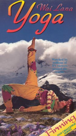 Wai Lana Yoga: Fun Challenge Series - Firming