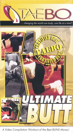 Billy Blanks: The Best of Tae-Bo - Ultimate Butt