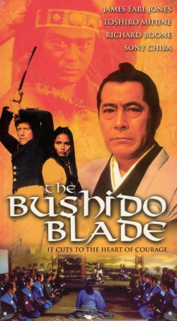 the bushido blade 1980 trailers reviews synopsis