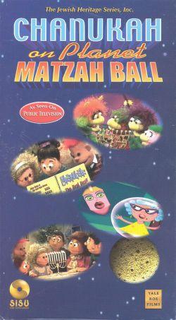 Chanukah on Planet Matzah Ball