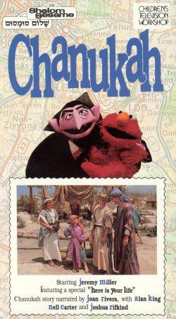 Shalom Sesame: Chanukah Special