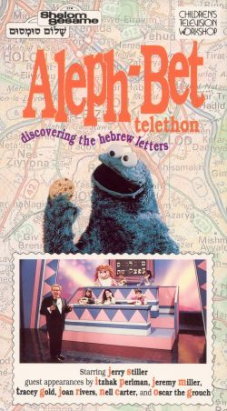 Shalom Sesame: Aleph-Bet Telethon - Discovering the Hebrew Letters