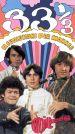 The Monkees: 33 1/3 Revolutions Per Monkee