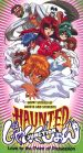 Haunted Junction: 3: Love to the Point of Possession
