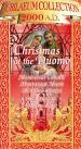 Jubilaeum Collection 2000 A.D.: Christmas at the Duomo