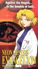 Neon Genesis Evangelion, Episode 09
