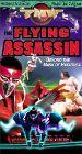 FMW: The Flying Assassin