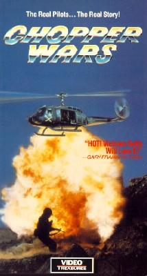 Chopper Wars