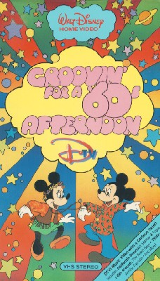 DTV: Groovin' for a 60's Afternoon