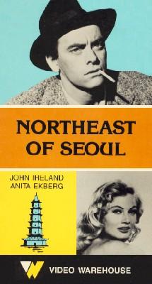 Northeast of Seoul