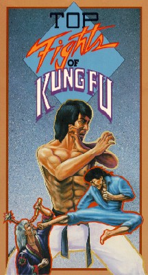 Top Fights of Kung Fu