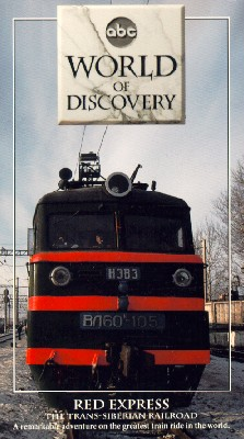 World of Discovery: Red Express