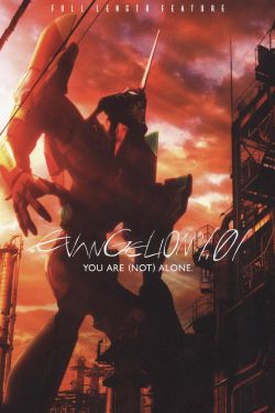 Evangelion 1.01: You Are (Not) Alone