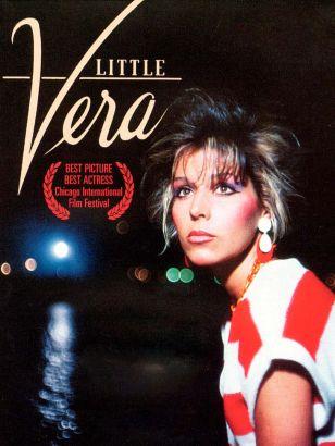 Little Vera