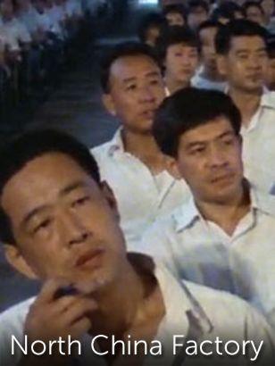 North China Commune