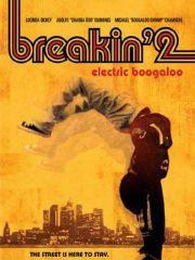 Breakin' Collection (Breakin' / Breakin' 2: Electric Boogaloo / Beat Street) - Various (DVD) UPC: 027616926760