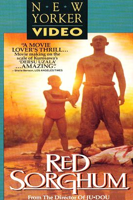red sorghum 1987 zhang yimou synopsis