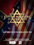 Jewish Soldiers in Blue & Grey