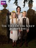 Ghost Story: Turn of the Screw