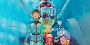 Mobile Suit Gundam [Anime Series]