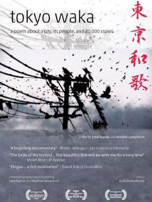 essay film title