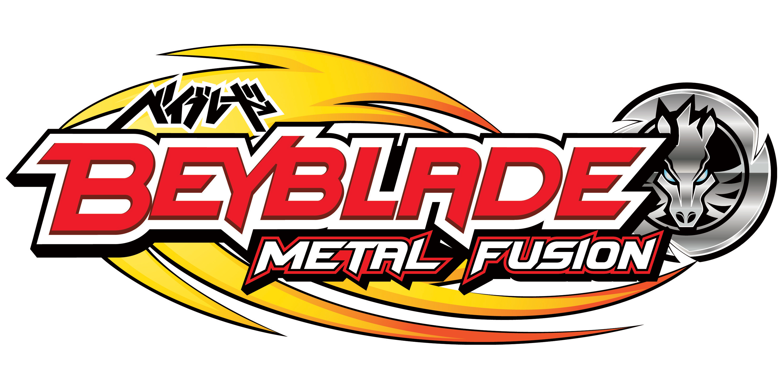 beyblade metal fusion anime series 2009 synopsis. Black Bedroom Furniture Sets. Home Design Ideas