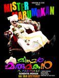 Mr. Marumakan