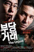 The Unjust