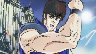 Fist of the North Star [Anime Series]