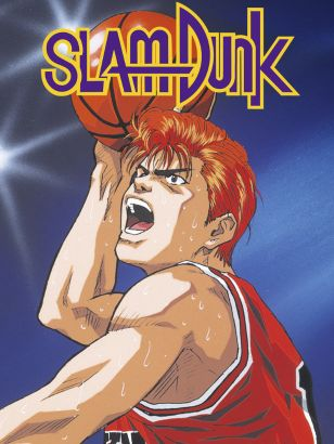 Slam Dunk [Anime Series]