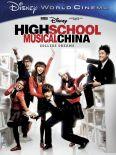 High School Musical: China