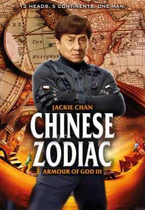 Chinese Zodiac (2012) - Jackie Chan | Cast and Crew | AllMovie