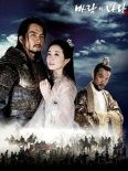 The Land of the Wind [TV Series]