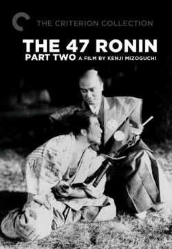 The 47 Ronin, Part 2