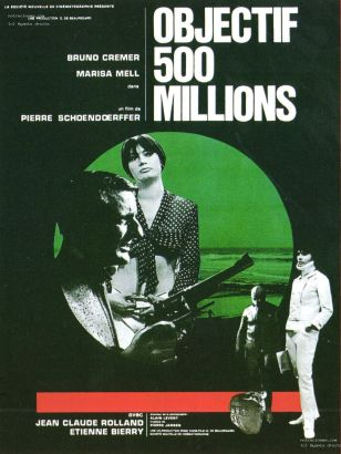 Objective 500 Million