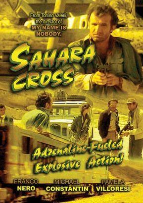 The Sahara Cross
