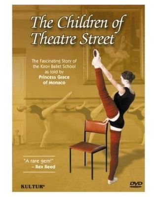 The Children of Theatre Street