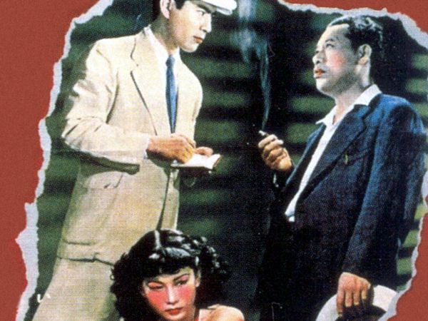 an essay on the film stray dog by akira kurosawa 15-6-2004 when someone mentions akira kurosawa,  stray dog is a film noir as high quality as something like the third man,, but much more human.