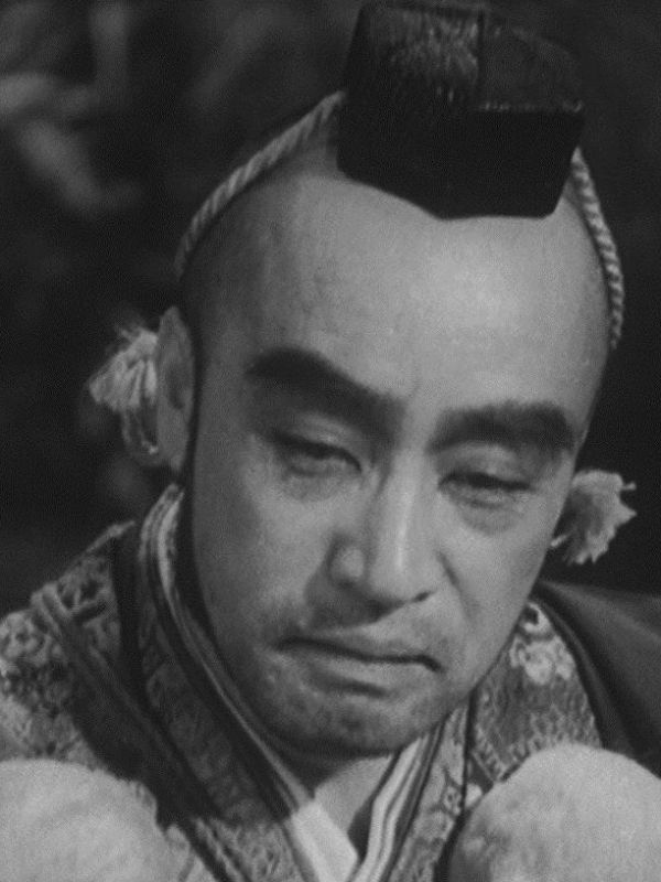 the men who tread on the tigers tail 1945 akira