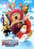 One Piece: Kiseki No Sakura