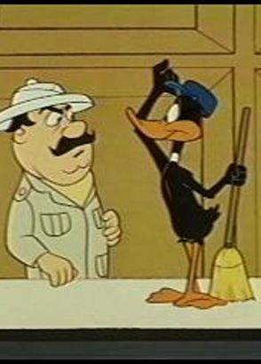 The Quacker Tracker