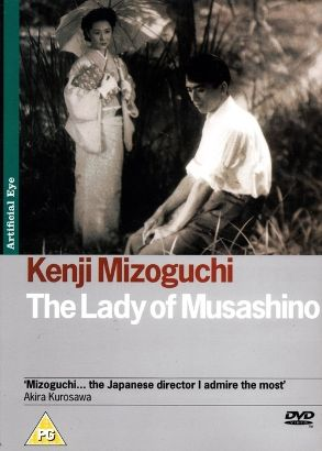 The Lady of Musashino