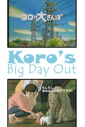 Koro's Big Day Out