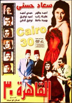 Cairo 30