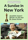 Sundae in New York