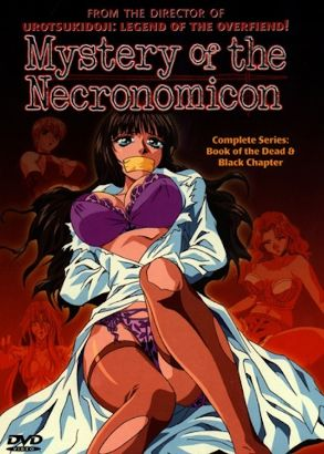 Mystery of the Necronomicon: Black Chapter